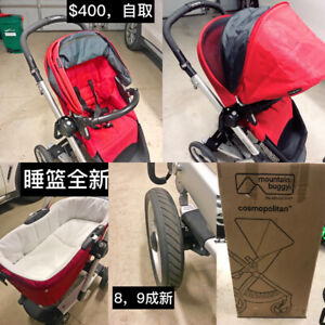Stoller , baby carriage $ 500,