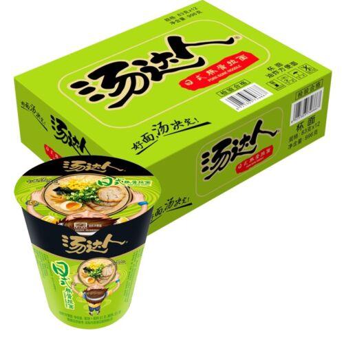 12 Cups Tangdaren Instant Noodle Fangbianmian中国特色面食速食面方便面泡面 统一汤达人 日式豚骨拉面杯面12杯整箱