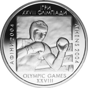 Ukrainian silver coin, Boxing, Olympic games in Athens