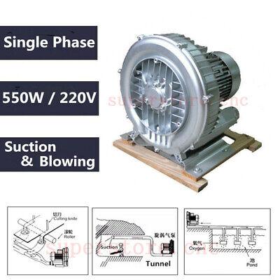 550w Air Vacuum Pump Vortex Fan High Pressure 20kpa 220v 1 Phase Dry Air Blower