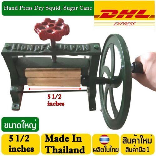 Cast Iron Brass Hand Press Manual VTG Dry Squid Fruit Juicer Mill Tool DHL Ship