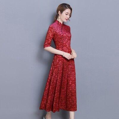Women Ladies Chinese Lace Flower Mandarin Collar Ethnic Long Dress Vintage Qipao