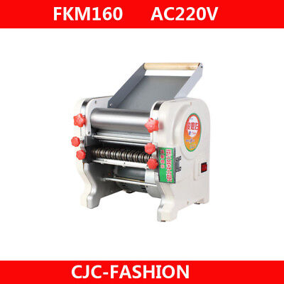 220V Home Commercial FKM160 Pasta Press Maker Noodle Machine Dumpling Skin 550W