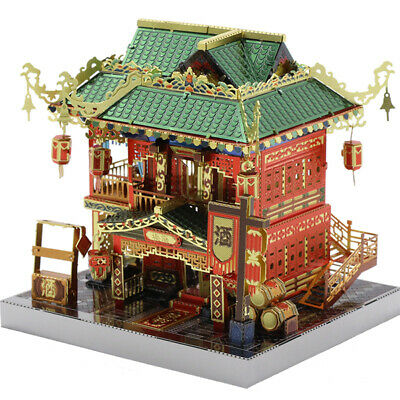 MU Zui Xiao Tower Architecture 3D Metal Model Kits DIY Assemble Puzzle Toys - Architecture Model Kits