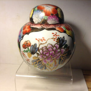 VINTAGE POTTERY JAR URN - SATSUMA DECORATION, MADE IN CHINA