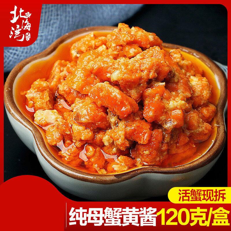 蟹黄酱拌饭即食罐装 Crab Roe Sauce Bibimbap Instant Canned 120g/1bottle