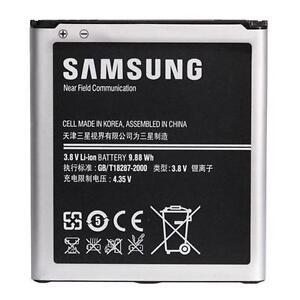 Batterie pour Samsung  grand prime core s3 s4 s5 note 3 note 4 Ace 2x Note 2 20$