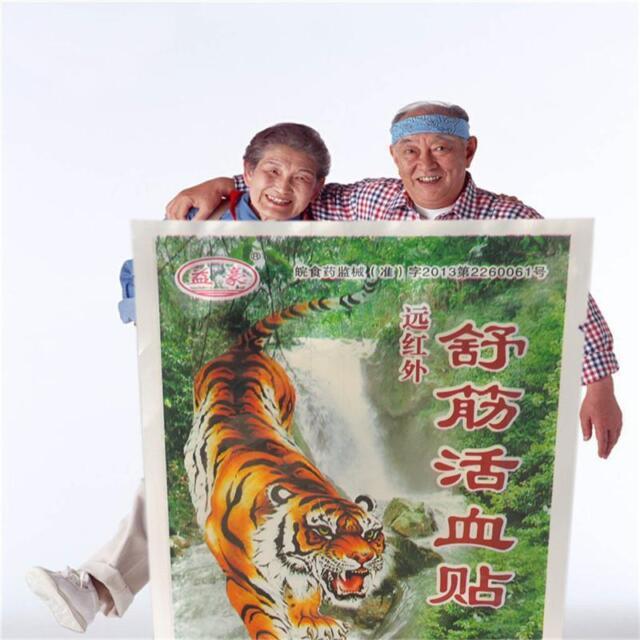 4 pcs Pack Tiger Balm 7X10cm Patch Massage Plaster Warm Medicated Pain Relief SP