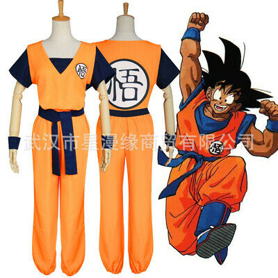Adult Dragon Ball Son Goku Cosplay Costumes Halloween カカロットKung Fu Outfit Wig  - Goku Costume Adult