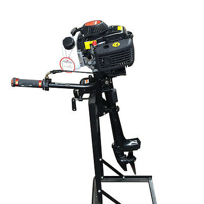 Outboard Motor 4Stroke 4HP CDI 52CC Fishing Boat Engine Air Cooling System 2.8KW