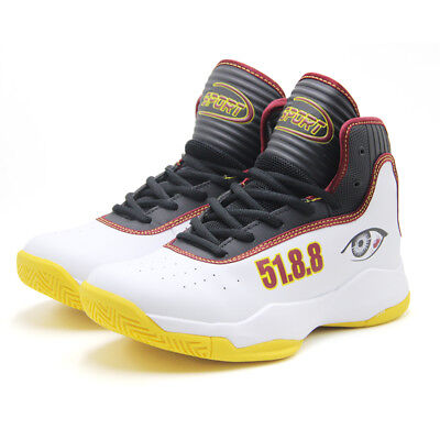 5201e9eb80d5a Men Basketball Shoes MD Sole Sports Sneakers Trainers Running Shoes Size 7  USA