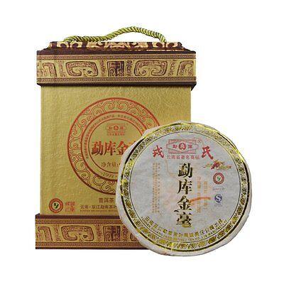 Golden Buds * Mengku Pu-erh Tea Cake Ripe Puer Shu 150g 2009  Gold Pur Tee