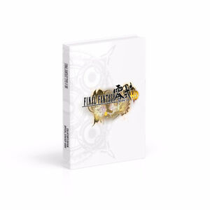 Final Fantasy Type 0-HD: Prima Official Game Guide Special Ed.