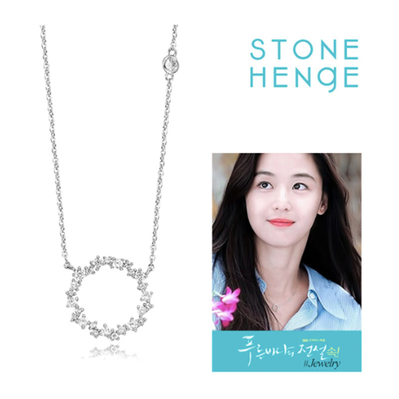 "STONE HENGE Jewelry White Gold 14K Necklace K-Drama""Legend of the Blue Sea"" Gift"