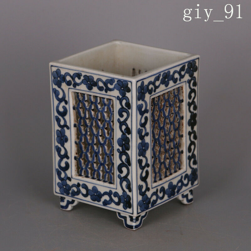 "6.8""Rare China Qing Dynasty Qianlongnian Hollow out Blue and white pen container"