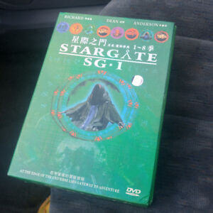 Stargate SG-1 64 discs Dvd box set
