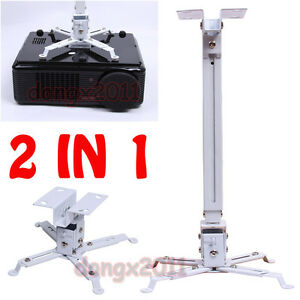 2 IN 1 UNIVERSAL LCD DLP PROJECTOR MOUNT CEILING WALL BRACKET
