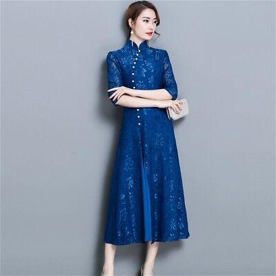 Ladies Retro Chinese Folk Lace Floral Mandarin Collar Ethnic Long Dresses Prom