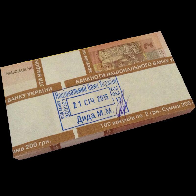 Full bundle lot 100 PCS, Ukraine 2 Hryven, 2013, P-117d, Banknotes, UNC