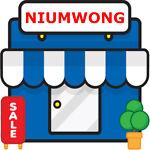 niumwong
