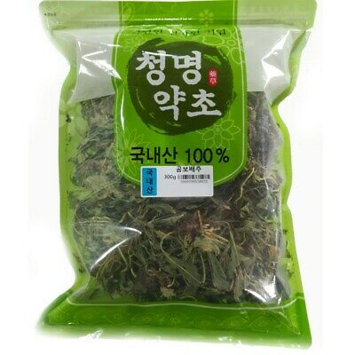 Cheongmyeong Herb Gombo Cabbage