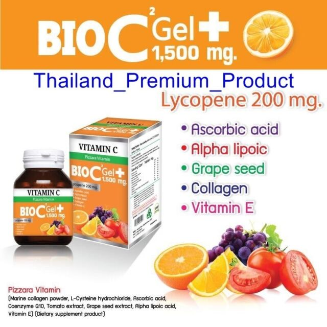 Vitamin C 30 Capsules BIO C 1500mg Alpha + Zinc Tomato Grape Seed Q10 Collagen