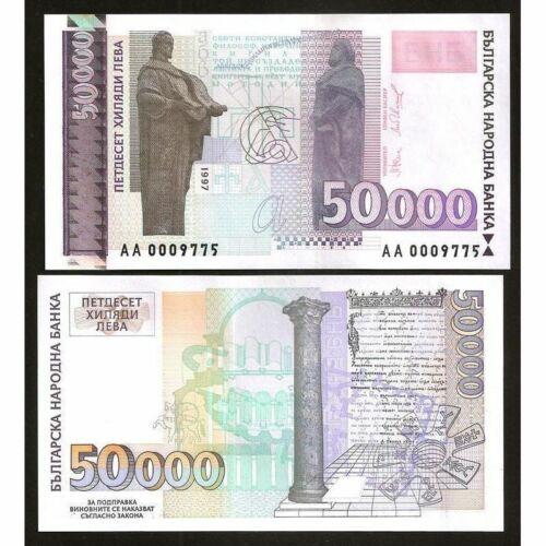 Bulgaria 50 000 Leva 1997, P 113 UNC, AA prefix