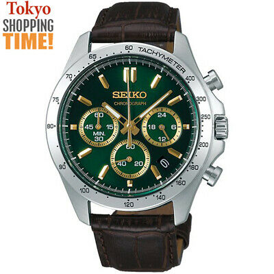 Seiko Spirit SBTR017 Stainless Steel Chronograph Men`s Watch Brand new in Box