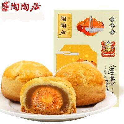Taotaoju Lotus Yolk Cake 300g*1box 陶陶居 纯手工 莲蓉蛋黄酥 咸鸭蛋黄 广东广州特产零食糕点300g*1盒