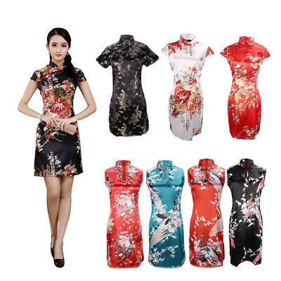 Costume Chinese (Short Cheongsam Chinese Dress Tang Qipao Costume Evening Party Mini Fancy)