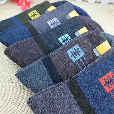 5 Pairs Men's Casual Thick Thermal Wool Cashmere Sport Winter Warm Dress Socks