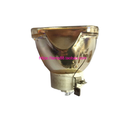 JVC PK-L2615UP Ushio Projector Lamp NSHA250JK Use For DLA-X5000B, DLA-X7000B