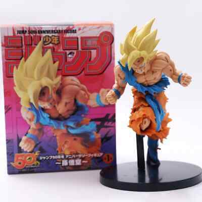 Dragon Ball Z DBZ SUPER SAIYAN SON GOKU Statue Figure Toy 50th Anniversary Ver.