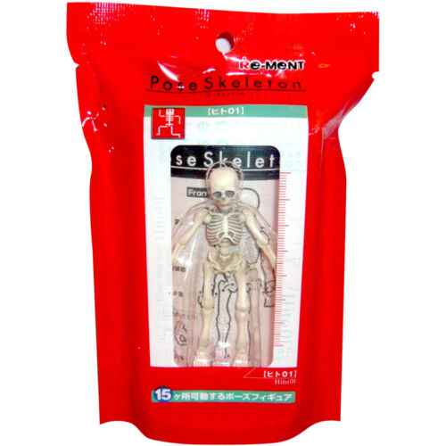 Rare 2014 Re-Ment Pose Skeleton human 01 Female - 15 Places Movable