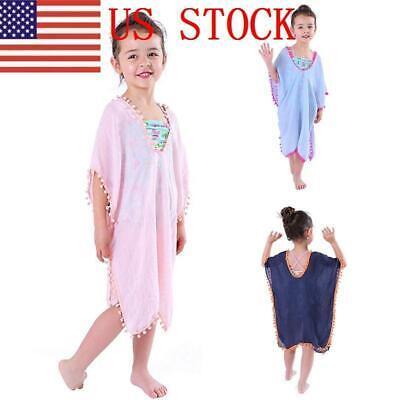 US STOCK New Girls' Cover-ups Swimsuit Wraps Beach Dress Top with Pompom - Pom Pom Girl Dress Up