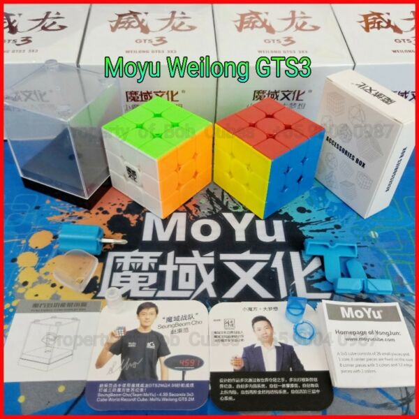 - Moyu Weilong GTS3  3x3 for sale in Singapore