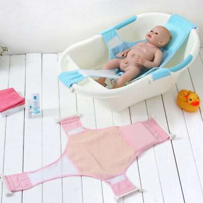 Baby Kids Bath Seat Safety Support Shower Adjustable Bathtub Bathing Shower Net