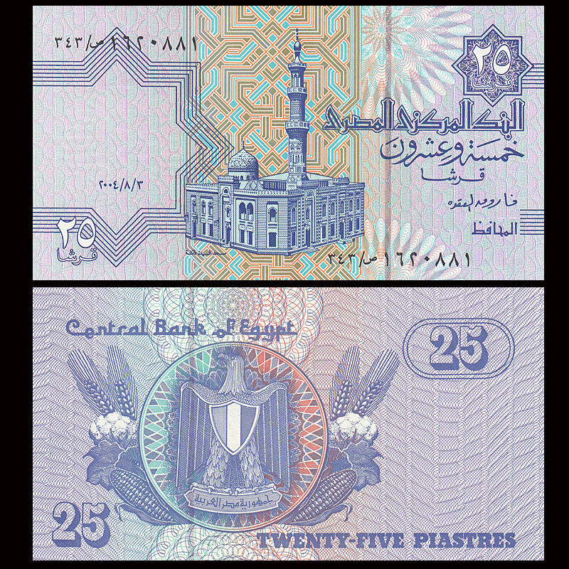 P-57 UNC,Arabic Banknote Egypt 25 Piastres,1995-2007