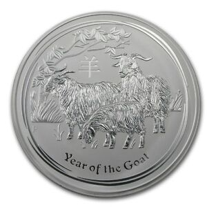 1 kg 2015 Australian Lunar Year of the Goat Series II $30