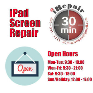 iPad Screen Repair in 30Min iRepair! Price in Regina.