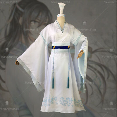 Grandmaster of Demonic Cultivation Lan Sizhui Cotumes Party Uniforms Set Cosplay