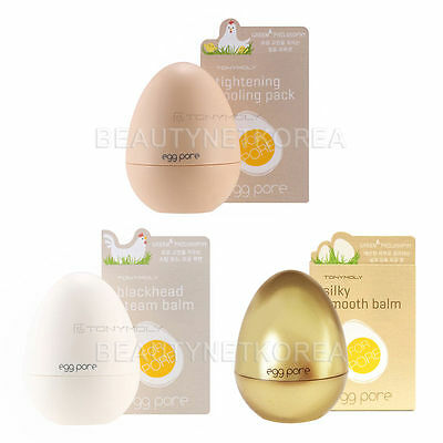 [TONYMOLY] Egg Pore 3 Items Set (Blackhead Steam Balm+Cooling Pack+Smooth Balm)