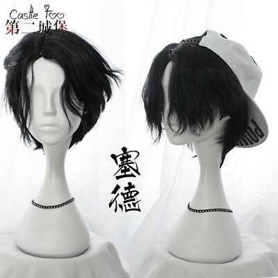 Wigs Black Gradient BL Men Daily Harajuku Cos Kawaii Gothic Mixed Short Wig Cute - Gothic Wig