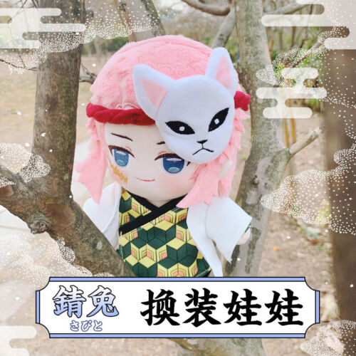Demon Slayer Kimetsu no Yaiba Sabito Doll Clothes Outfit Plush Toys Gift Anime N