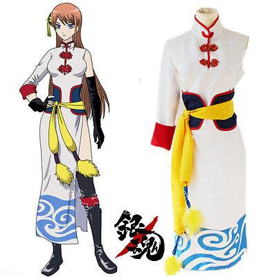 Gintama Leader Future Kagura cheongsam dress Kleid Kostüm Cosplay Costume - Kagura Cosplay Kostüm