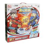 Beyblade Burst Speelgoed Battle Arena Set
