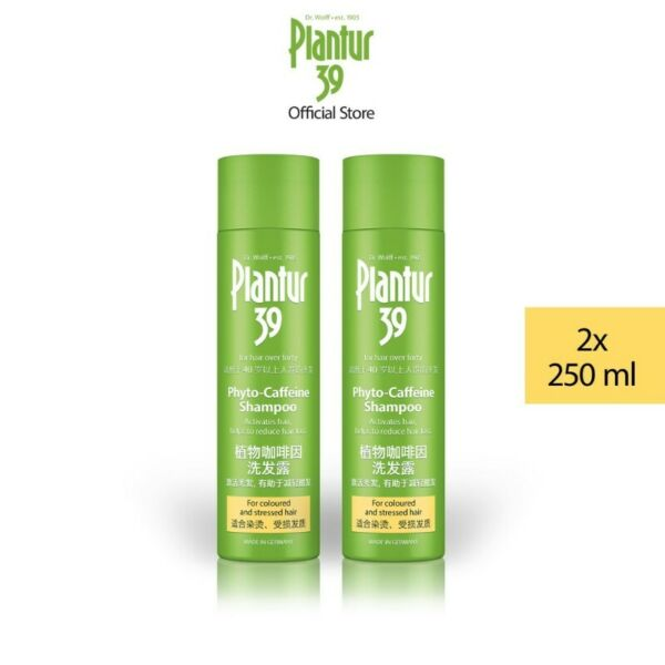 2-Pack Plantur 39 Phyto-Caffeine Shampoo for Coloured Stressed Hair 250ml Prevents reduces hair loss