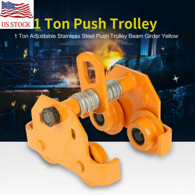 Ton Adjustable Stainless Steel Push Trolley Beam Girder Precision Tool Yellow Us