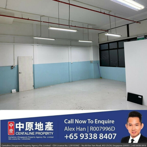 Woodlands B1 factory warehouse office for lease rent