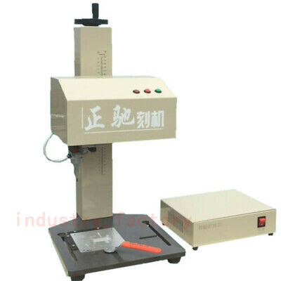 170x110mm Pneumatic Marking Engraving Machine Metal Stainless Steel Usb Engraver